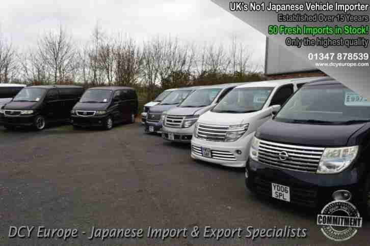 2002 Nissan Elgrand MANY 8 SEATER MPVs IN STOCK HERE 5 door MPV