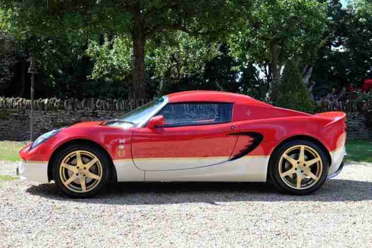 Lotus ELISE. Lotus car from United Kingdom