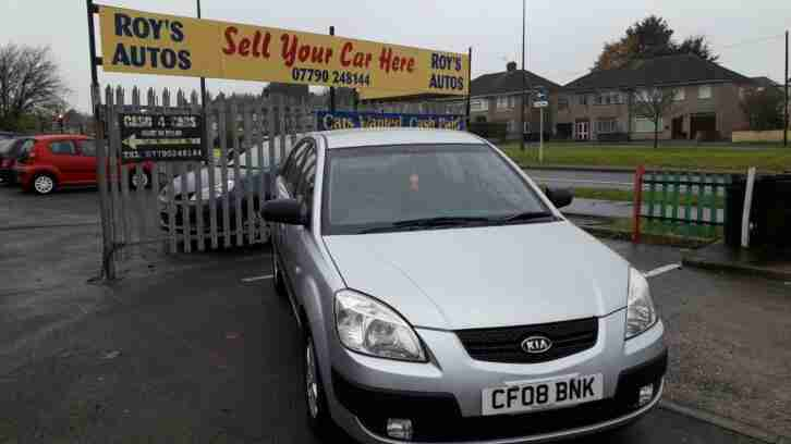 2008 Rio 1.4cc 5Door H B SILVER NOW £799