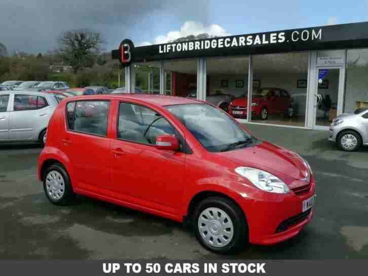 Perodua 10. Perodua car from United Kingdom