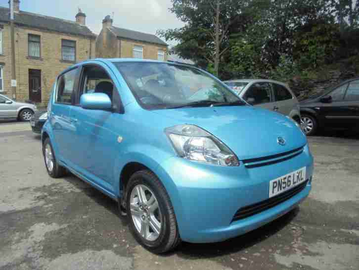 Electric Sirion