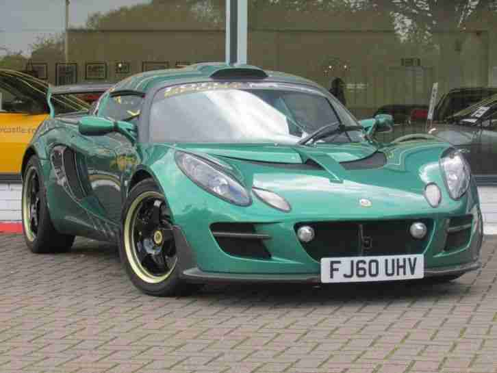 Exige Coupe S PERFORMANCE & TOURING &